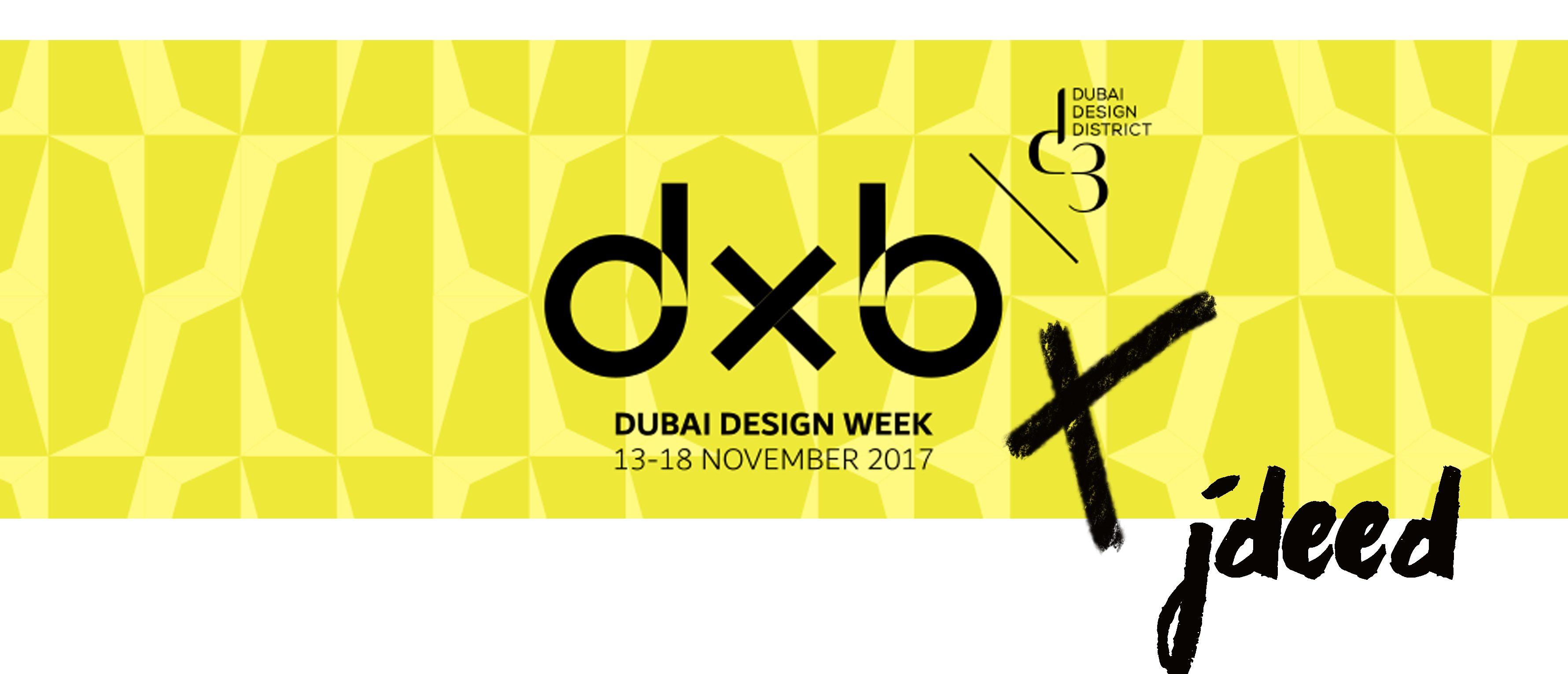 Dubai Design Week: 5 Exhibitions/ Designers to keep a close